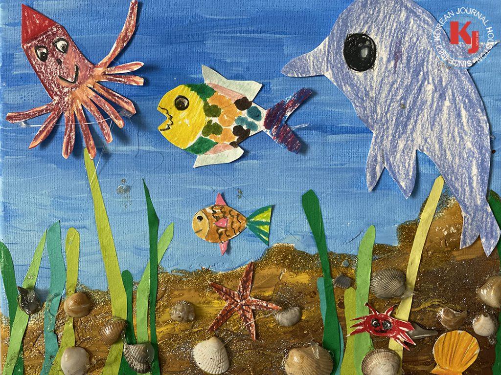 """UNDER THE SEA""  by  Haneul Kim1st Grade   Larkspur Elementary School"