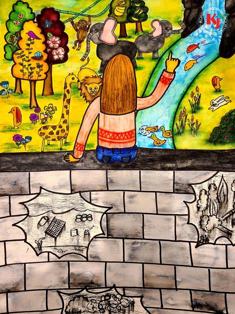 """WE CAN MAKE OUR FUTURE ""  by  Ari Kim4th Grade   Nichols Elementary"