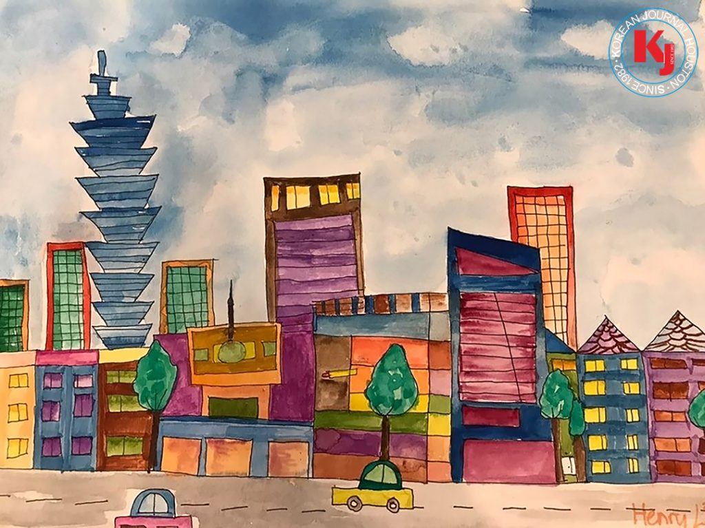 """""""COLORFUL CITY VIEW""""  by  Henry Lee5th Grade   Kerr Elementary"""