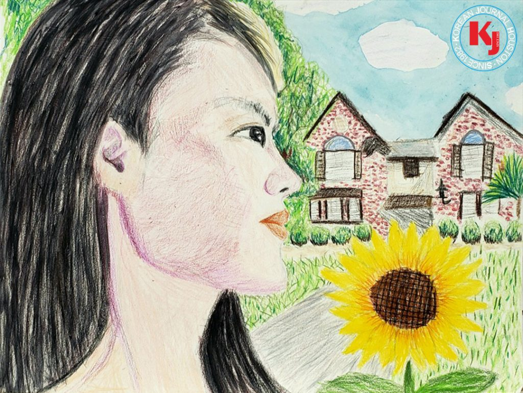 """""""MY MOM'S LOVE IS LIKE A SUNFLOWER""""  by  Nathan Shin6th Grade   Fort Settlement Middle School"""