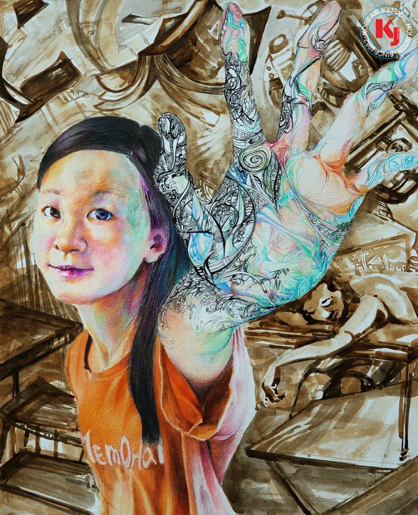 """HOPE""  by  Stephanie Han10th Grade   Memorial High School"