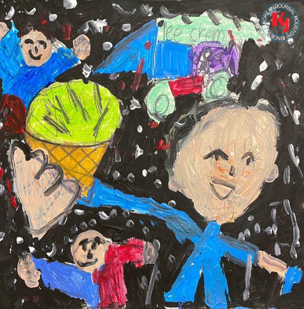 """""""아이스크림처럼 달콤한 세상을 위하여""""  by  Daniel Kim    3rd Grade   Early Childhood Development Center"""