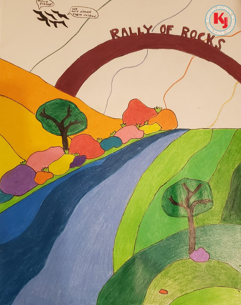 """""""RALLY OF ROCKS""""  by  Tansi Dogiparthi     4th Grade   Hosp Elementary"""